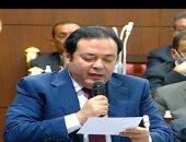 محمد مرشدى: مصر واليونان أهم قوتين بشرق المتوسط.. وقمة الرئيس فى قبرص دفعة لملف الطاقة