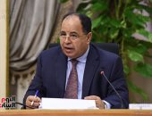 تسوية النزاعات بين مصر وشركة نيوترين الكندية «أجريوم سابقًا»