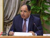 وزير المالية: نتوقع معدل نمو بين 2.8% و4% فى 2021