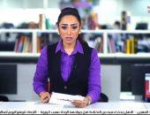 تطورات جديدة بقضية فتاة المعادى ومصير المتهمين بتغطية لتليفزيون اليوم السابع