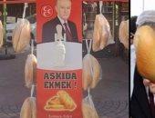 غضب فى تركيا بسبب جمع حليف أردوغان أصوات الناخبين مقابل رغيف خبز