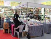 تونس تقرر تأجيل تنظيم المعرض الدولى للكتاب للعام المقبل بسبب كورونا