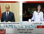 وزير البترول السابق: منتدى شرق المتوسط يعزز الاستثمار وعمليات الاستكشاف.. فيديو