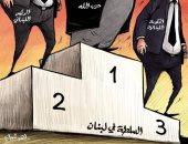 حزب الله يسيطر على السلطة فى لبنان بكاريكاتير إماراتى