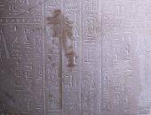 سفير مصر في ألمانيا يكشف تضرر 16 قطعة أثرية مصرية سكب عليها مجهولين زيتاً