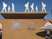 تشكيليون يتبرعون بأعمالهم الفنية لصالح اللاجئين فى معرض بألمانيا
