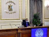الرئيس يكلف الحكومة ببدء العمل في تطوير المدن القديمة