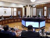 مدبولى يجتمع بمجلس إدارة الهيئة العامة للمنطقة الاقتصادية لقناة السويس