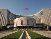 البنك المركزى الصينى: بكين ستحافظ على توازن استقرار النمو والتصدى للمخاطر