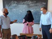 محافظ الشرقية يحيل مدير مدرسة كفر أباظة للتحقيق بسبب الإهمال التقصير