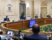 رئيس الوزراء يترأس اجتماع الحكومة الأسبوعي