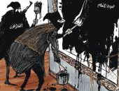كاريكاتير صحيفة سعودية.. المتطرفون يشوهون صورة الإسلام