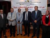 خبراء وبرلمانيون: اصطفاف الشعب المصرى حول قيادته أفشل مؤامرات أعداء الوطن
