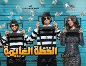 3 مليون جنيه حصيلة ايرادات شباك التذاكر المصرى هذا الأسبوع