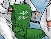 كاريكاتير كويتى يرصد الفساد فى تعيين الوظائف الانتخابية قبل انتخابات نوفمبر