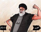 كاريكاتر  إماراتى.. النظام الإيرانى يستعرض عضلاته أمام العرب ..هزيل مع إسرائيل