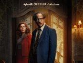 """كل ما تريد معرفته عن دكتور رفعت إسماعيل فى مسلسل """"ما وراء الطبيعة"""""""