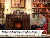 وزيرة الخارجية الإسبانية: مصر تعد نموذجا جيدا لمواجهة الهجرة غير الشرعية