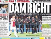 تحدى ليفربول بدون فان دايك وثلاثية السيتي الأبرز فى صحف إنجلترا.. صور