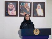 السعودية تعيّن آمال يحيى المعلمى سفيرة لدى النرويج