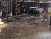 هطول أمطار غزيرة ومتوسطة على مدن وقرى كفر الشيخ وتوقف حركة الصيد.. صور