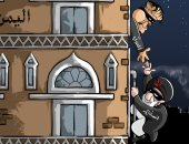 طهران تُهرب حسن إيرلو وتُعينه سفير إيران لدى الحوثى فى اليمن بكاريكاتير كويتى