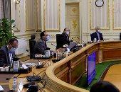 الحكومة: 194.5 مليون جنيه لتطوير العشوائيات فى المنيا