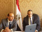 جولة مشاورات سياسية مصرية أيرلندية لتعزيز العلاقات الثنائية بين البلدين