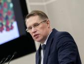 وزير الصحة الروسى يعلن انخفاض معدل وفيات كورونا 3 مرات منذ أبريل الماضى