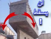 عضو بهيئة المهندسين السعودية :المبنى المثير للجدل فى جازان آمن إنشائياً.. صور