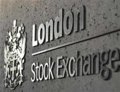 شهادات إيداع البنك التجارى الدولي- مصر  تقفز 14% خلال تعاملات بورصة لندن اليوم