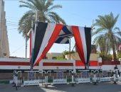 """""""صحة الإسكندرية"""" ترفع الطوارئ استعدادا لانتخابات مجلس النواب"""
