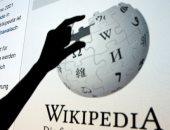 تعرف على أكثر 10 مقالات قراءة على ويكيبيديا خلال 2020
