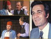 """إعادة إنتاج مسرحية """"أهلا يا بكوات"""" بسبب """"100 سنة مسرح"""" ومحمود ياسين"""