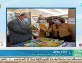 مدير معارض هيئة الكتاب يكشف عن عدد الحضور  بمعرض الإسكندرية.. فيديو