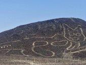 """نقش لـ """"قط"""" عملاق فى بيرو طوله 37 مترا.. كيف اكتشف صدفة؟"""