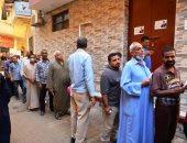 كلمة الشعب.. إقبال كبير من الناخبين للتصويت في انتخابات النواب بالجيزة
