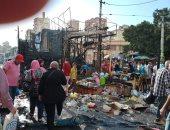 صور ترصد آثار الحريق الهائل فى سوق محطة مصر بالإسكندرية