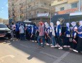 مديرية الشباب تنظم مسيرة للتوعية بأهمية المشاركة فى الانتخابات بالبحيرة