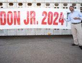 قصة لافتة ترشح ترامب الابن لرئاسة الولايات المتحدة الأمريكية عام 2024