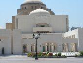 33 عامًا على إنشاء دار الأوبرا المصرية.. أكبر منارة ثقافية فى الشرق الأوسط