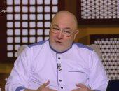 """خالد الجندى يتقدم ببلاغ على الهواء ضد أغنية """"الشرع محللى أربعة"""".. ويؤكد:مسيئة للشرع.. فيديو"""
