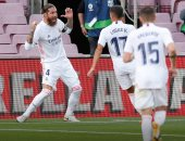 موعد مباراة مونشنجلادباخ ضد ريال مدريد في دوري أبطال أوروبا اليوم
