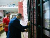 صور.. انتهاء اليوم الأول للتصويت فى انتخابات مجلس النواب وتشميع اللجان الفرعية