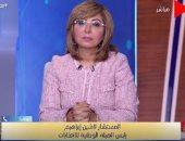 أبرز قضايا التوك شو.. الهيئة الوطنية للانتخابات: لا شكاوى فى اليوم الأول