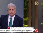 مساعد وزير الداخلية الأسبق عن مكافحة الغش فى الامتحانات: الطبطبة تفسد المجتمعات