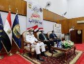 صور..قطاع التدريب بالداخلية يقيم الاحتفال السنوى بيوم محو الأميّة