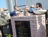 وزير التعليم العالى يضع حجر الأساس لجامعة المنصورة الأهلية.. صور