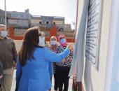محافظ دمياط تطلق إشارة البدء لـ7 مدارس بتكلفة 81.193 مليون جنيه