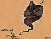 الخطاب المتطرف يخرج الإرهابين من جحورهم فى كاريكاتير إماراتى